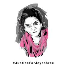Justice for Jeyashree