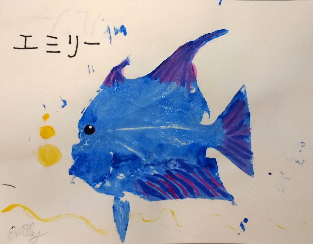 Best Paint For Gyotaku