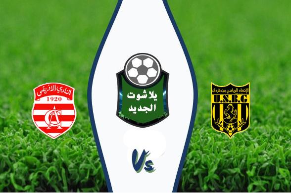 نتيجة مباراة اتحاد بن قردان والنادي الإفريقي بتاريخ 07-12-2019 الرابطة التونسية لكرة القدم