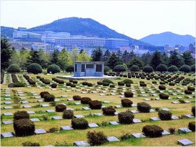 สุสานทหารสหประชาชาติ (United Nations Memorial Cemetery)