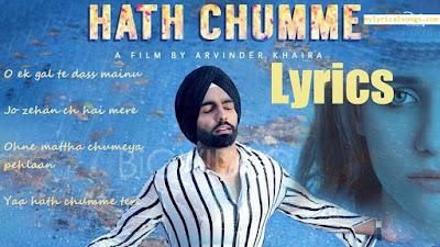 HATH CHUMME LYRICS - AMMY VIRK B Praak | Jaani | Arvindr Khaira | DM
