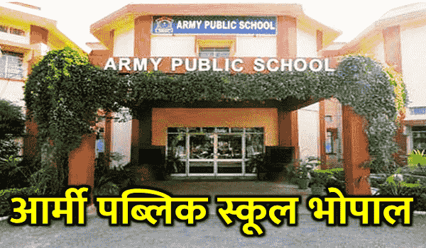 APS Bhopal Recruitment