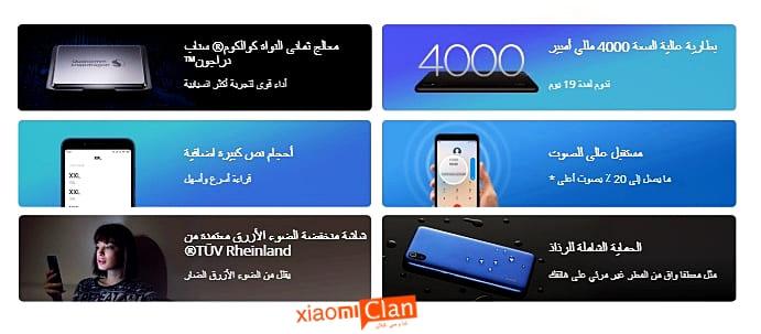 مراجعة هاتف Xiaomi Redmi 7A - المواصفات والمميزات والعيوب