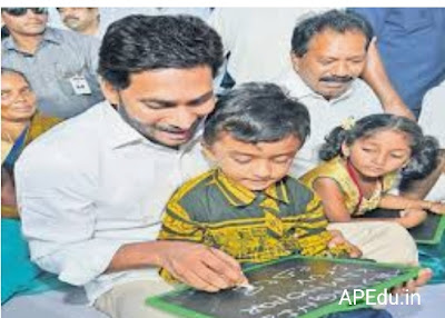 Ammavadi warns private schools not to ask for money