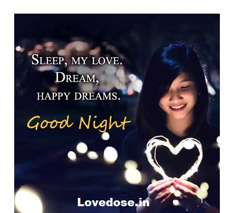 Sweet Good Night Beautiful Messages