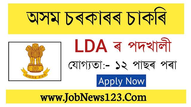 KAAC Recruitment 2021: