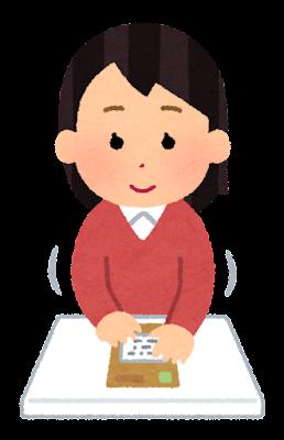 封筒に宛名を貼る人のイラスト(女性)