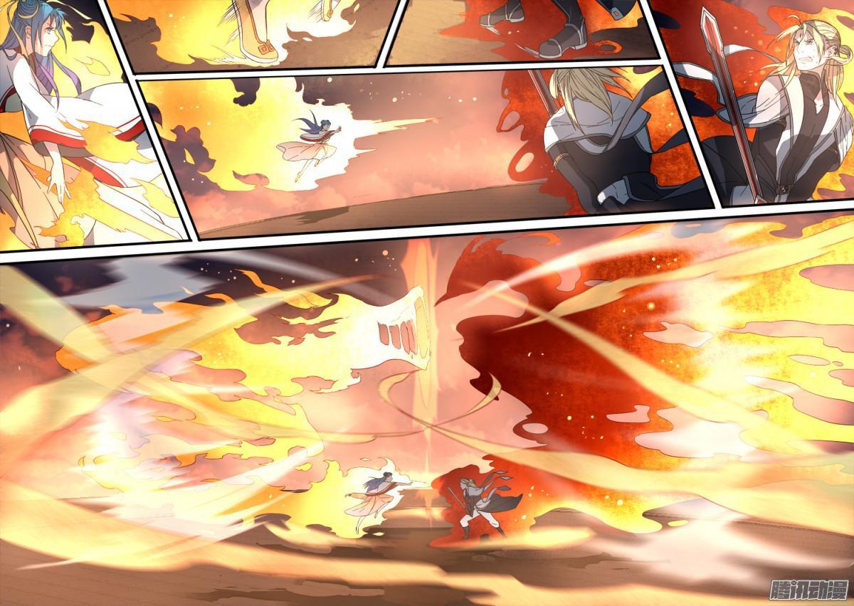 อ่านการ์ตูน Spirit Blade Mountain 246 ภาพที่ 13