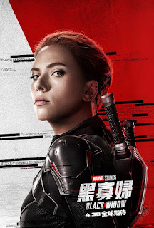 Marvel Studios' #BlackWidow #黑寡婦 Character Posters Red Guardian