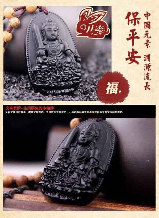 30k - Bộ dây chuyền Phật bồ tát đen giá sỉ và lẻ rẻ nhất