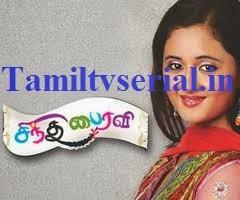 Tamil tv serial list   tamilo. Com watch tamil tv serial shows.