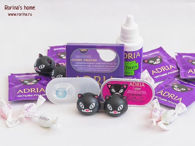 Цветные контактные линзы Adria Color 2 Tone: отзывы