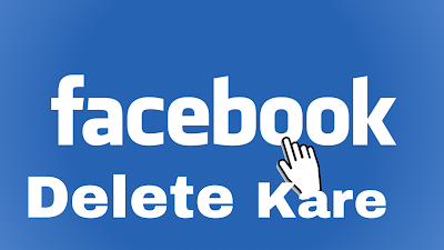 How to Delete a Facebook Account - The Easiest Way