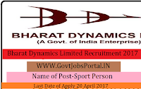 Bharat Dynamics Limited Recruitment 2017– Sports persons