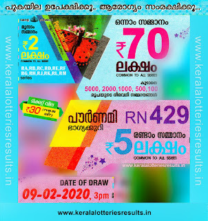 "Keralalotteriesresults.in, ""kerala lottery result 9 2 2020 pournami RN 429"" 9th February 2020 Result, kerala lottery, kl result, yesterday lottery results, lotteries results, keralalotteries, kerala lottery, keralalotteryresult, kerala lottery result, kerala lottery result live, kerala lottery today, kerala lottery result today, kerala lottery results today, today kerala lottery result,9 2 2020, 9.2.2020, kerala lottery result 9-2-2020, pournami lottery results, kerala lottery result today pournami, pournami lottery result, kerala lottery result pournami today, kerala lottery pournami today result, pournami kerala lottery result, pournami lottery RN 429 results 09-02-2020, pournami lottery RN 429, live pournami lottery RN-429, pournami lottery, 9/2/2020 kerala lottery today result pournami, pournami lottery RN-429 09/02/2020, today pournami lottery result, pournami lottery today result, pournami lottery results today, today kerala lottery result pournami, kerala lottery results today pournami, pournami lottery today, today lottery result pournami, pournami lottery result today, kerala lottery result live, kerala lottery bumper result, kerala lottery result yesterday, kerala lottery result today, kerala online lottery results, kerala lottery draw, kerala lottery results, kerala state lottery today, kerala lottare, kerala lottery result, lottery today, kerala lottery today draw result"