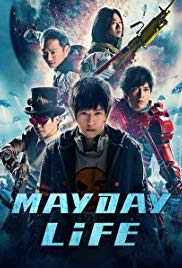 Mayday Life 2019 Chinese 480p WEB-DL 500MB With Subtitle