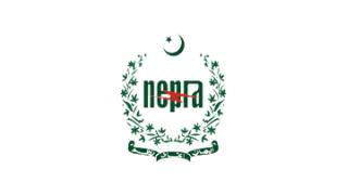 National Electric Power Regulatory Authority NEPRA Jobs 2021 in Pakistan - www.nepra.org.pk Jobs 2021