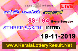 kerala lottery kl result, yesterday lottery results, lotteries results, keralalotteries, kerala lottery, keralalotteryresult, kerala lottery result, kerala lottery result live, kerala lottery today, kerala lottery result today, kerala lottery results today, today kerala lottery result, Sthree Sakthi lottery results, kerala lottery result today Sthree Sakthi, Sthree Sakthi lottery result, kerala lottery result Sthree Sakthi today, kerala lottery Sthree Sakthi today result, Sthree Sakthi kerala lottery result, live Sthree Sakthi lottery SS-184, kerala lottery result 19.11.2019 Sthree Sakthi SS 184 19 November 2019 result, 19 11 2019, kerala lottery result 19-11-2019, Sthree Sakthi lottery SS 184 results 19-11-2019, 19/11/2019 kerala lottery today result Sthree Sakthi, 19/11/2019 Sthree Sakthi lottery SS-184, Sthree Sakthi 19.11.2019, 19.11.2019 lottery results, kerala lottery result November 19 2019, kerala lottery results 19th November 2019, 19.11.2019 week SS-184 lottery result, 19.11.2019 Sthree Sakthi SS-184 Lottery Result, 19-11-2019 kerala lottery results, 19-11-2019 kerala state lottery result, 19-11-2019 SS-184, Kerala Sthree Sakthi Lottery Result 19/11/2019, KeralaLotteryResult.net