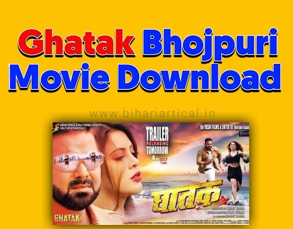 ghatak bhojpuri movie download 720p