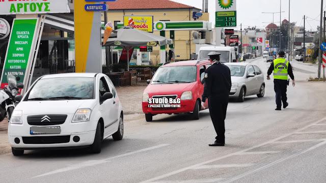 Εντατικοί έλεγχοι της αστυνομίας και στο Άργος για την τήρηση της απαγόρευσης κυκλοφορίας