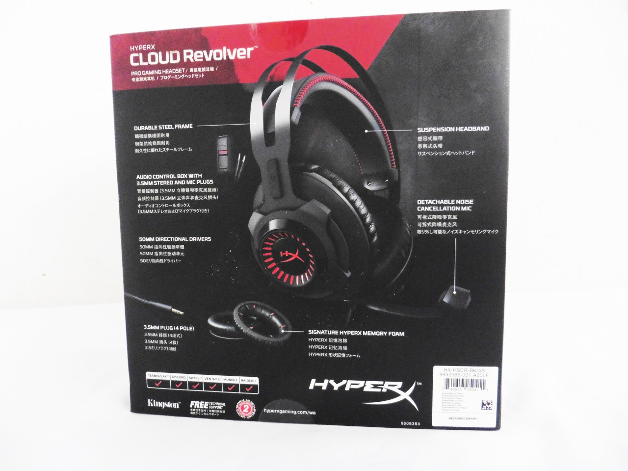Kind of lining can you expect on the kingston hyperx cloud ii headset - Behind The Box You Ll Find A Well Labelled Diagram Of The Hyperx Cloud Revolver Notice On Free Technical Support And A Limited 2 Year Warranty Coverage