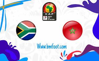 مباراة المغرب جنوب افريقيا بث مباشر