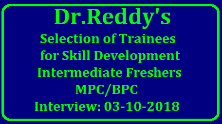 Dr.Reddy's - Selection of Trainees for Skill Development Intermediate Freshers on 3rd October 2018 @ Mahabubabad (T.S) /2018/10/drreddys-selection-of-trainees-forskill-development-.html