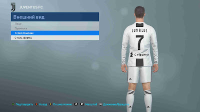 PES 2019 WEPES Discord Option File Update 2019 by ICritMyPants