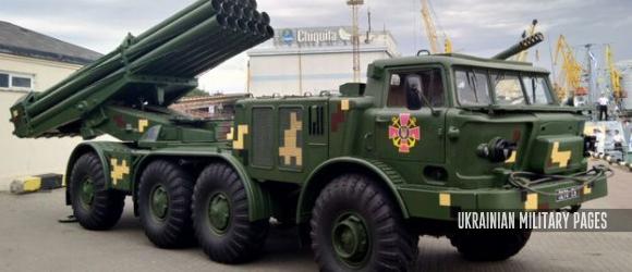 Ukrainian Military Pages - 32 РЕАП: Обрані долею. Історія тільки починається