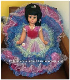 http://www.eurekashop.gr/2015/07/1960s.html