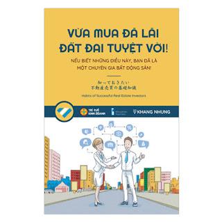 Vừa Mua Đã Lãi, Đất Đai Tuyệt Vời ebook PDF-EPUB-AWZ3-PRC-MOBI