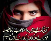 101 Best {Urdu Shayari For Lover} Images Pics Status For Whatsapp Dp