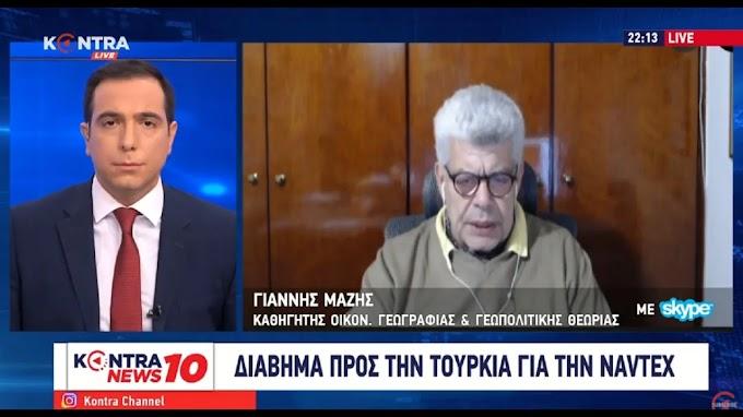 """Μάζης: """"Η Γερμανία έδωσε εντολή να μην αντιδρά η Ελλάδα στην Τουρκία έως το Δεκέμβριο"""""""