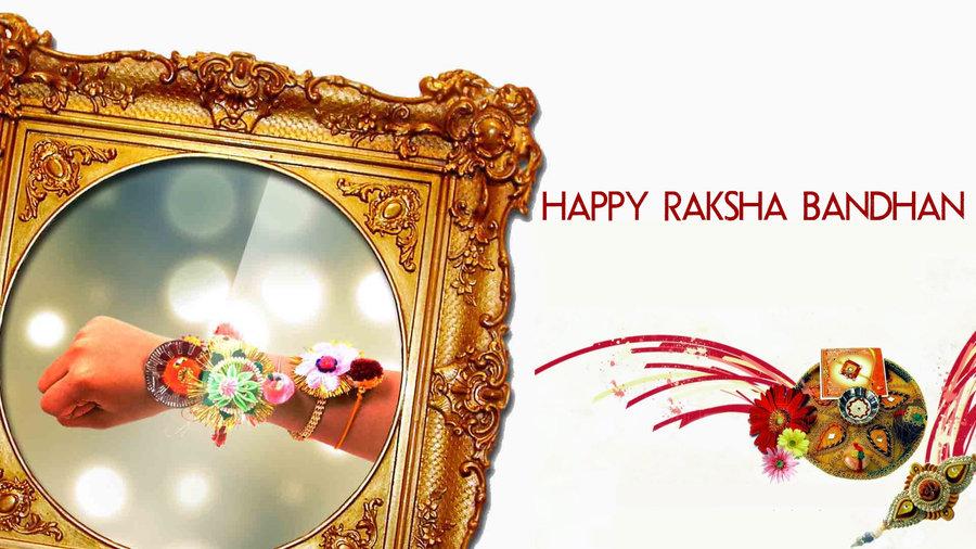 Raksha Bandhan Wishing Website Whatsapp Facebook Techpro Worlds