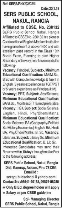 Advertisement for Librarian at SERS Public School,Nakul, Rangia