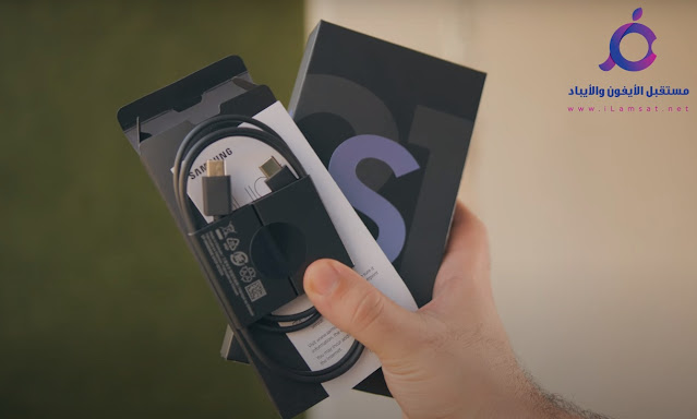 تعرف علي مميزات ومواصفات وعيوب تشكيلة Galaxy S21 الجديدة من سامسونج