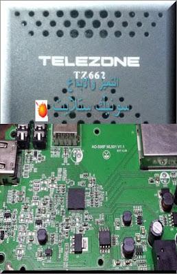 فلاشة الاصلية TELEZONE TZ662
