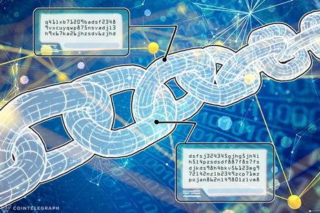 Руководство технологии blockchain