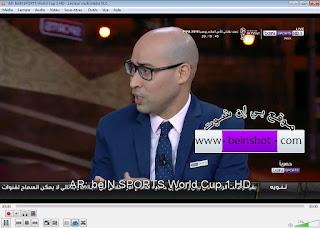 ملف قنوات IPTV لجميع الباقات Bein , SKY , Nile , OSN ليوم 10/07/2018