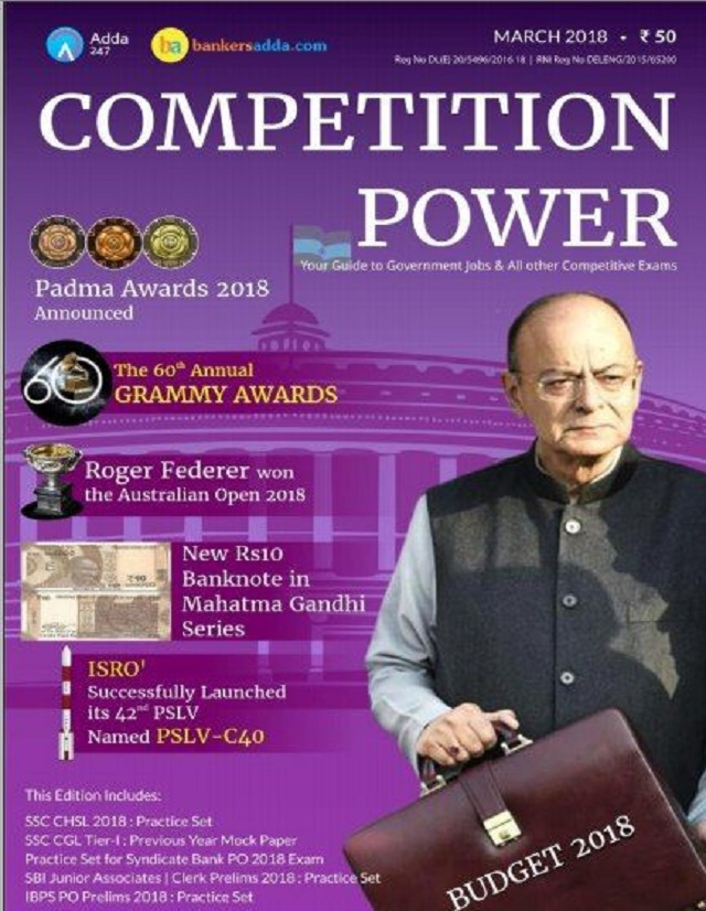 Competition power march 2018 pdf march 2017 march 2018 all in we understand your need so we come with more and more books in pdf for you today we are here with competition power march 2018 for sscibpspscupsc and fandeluxe Choice Image