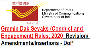 gds-conduct-and-engagement-rules-2020-dop