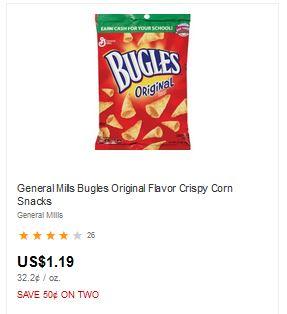 Cheap Bugles Corn Snacks at CVS 7/5-7/11