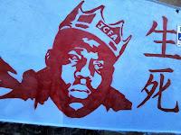 Bondi Street Art | Mikee_Angelo