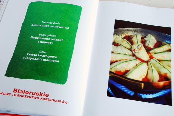 Wnętrze książki – menu białoruskie