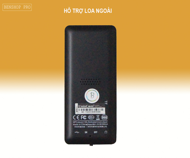 UnisCom X02 (8G)