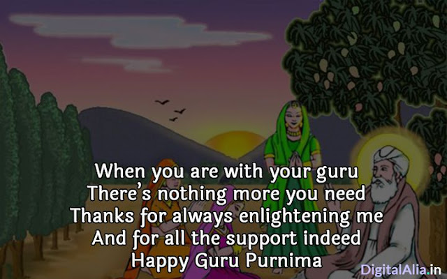 guru purnima status in english
