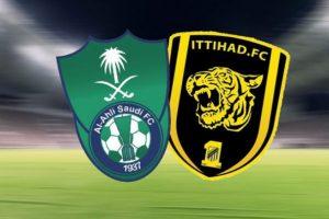 مشاهدة مبارراة الاهلي والاتحاد 9-8-2020 بث مباشر في الدوري السعودي