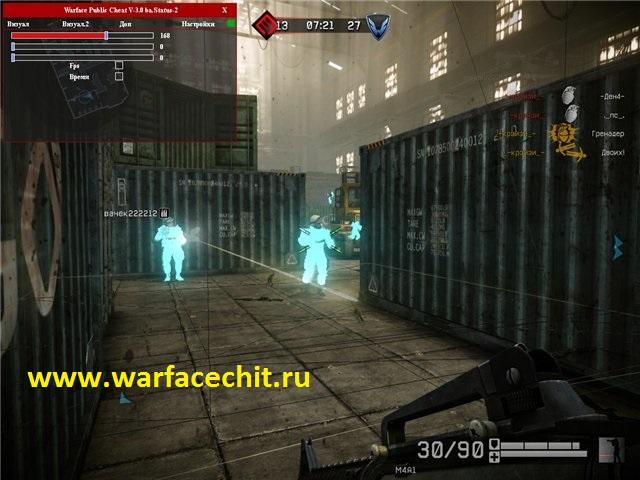 Чит для WarFace на подсветку мин