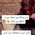 Woh Rotha Rahy Mujh Say - Two Lines Urdu Poetry - Sad Urdu Poetry