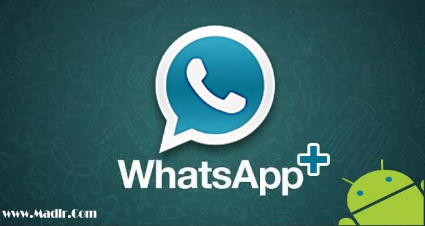 Download WhatsApp Plus Antiban Apk For Android